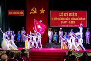 Trọng thể lễ kỷ niệm 40 năm Chiến dịch đổ bộ đường biển Tà Lơn