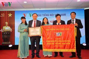 Lễ kỷ niệm 30 năm thành lập VOV TPHCM và đưa trụ sở mới vào hoạt động
