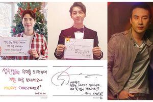 Park Bo Gum cùng với Song Joong Ki và nhiều nghệ sĩ viết thư tay cho fans - Uhm Tae Woong kí hợp đồng độc quyền với Hoa nghị huynh đệ
