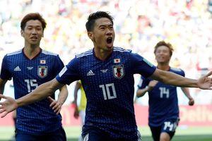 Nhật Bản gây bất ngờ trước thềm vòng chung kết Asian Cup 2019