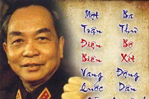 Có một Danh tướng cốt cách Nhân văn của Văn hóa Việt!