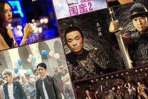 5 phim điện ảnh Trung Quốc thảm họa năm 2018: Đường Yên và Ngô Diệc Phàm góp mặt, Lương Triều Vỹ - Chân Tử Đan cũng có phim dở