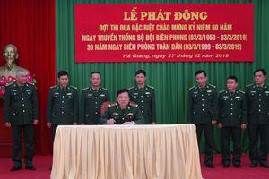 BĐBP Hà Giang phát động thi đua đặc biệt 'Phát huy truyền thống, đoàn kết hiệp đồng, an toàn quyết thắng'