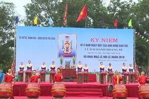 Thanh Hóa: Công nhận Đền thờ Lê Hoàn là Di tích Quốc gia đặc biệt