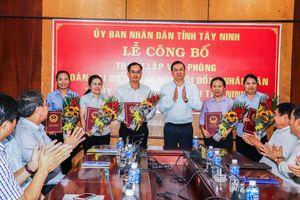 Tây Ninh hợp nhất Văn phòng Đoàn ĐBQH, HĐND và UBND tỉnh