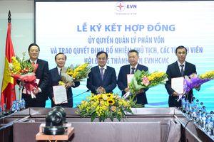 EVN bổ nhiệm Chủ tịch và thành viên HĐTV Tổng công ty Điện lực TP.HCM