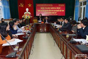 Hội nghị khoa học 'Đồng chí Võ Nguyên Hiến với cách mạng Việt Nam và quê hương Nghệ An'