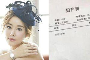 Bị lộ giấy khám thai, Lâm Tâm Như thực sự tiếp tục làm mẹ ở tuổi 42?