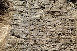 Phát hiện phiến đất sét 4.000 năm tuổi ghi phàn nàn của khách hàng cổ nhất thế giới