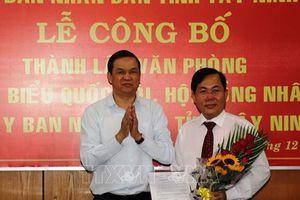 Tây Ninh hợp nhất 3 Văn phòng cấp tỉnh với 5 cán bộ cấp phó