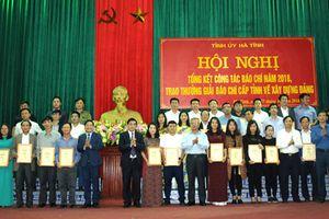 Hà Tĩnh trao Giải Búa liềm vàng cấp tỉnh năm 2018