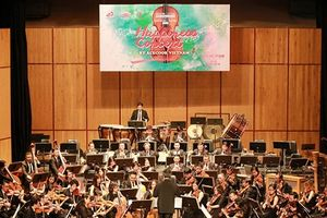 'Hòa nhạc Hạnh phúc' đón chào năm mới!