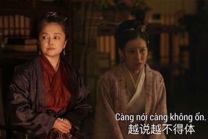 'Minh Lan truyện': Khổng Ma Ma dạy dỗ mẹ con Lâm Thị , khán giả được phen hả hê