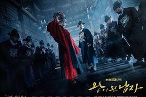 'Xông đất' đầu năm với những bộ phim truyền hình Hàn Quốc sẽ lên sóng trong nửa đầu tháng 01/2019