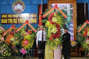 Kỷ niệm 99 năm ngày Đản sinh Đức Huỳnh Giáo chủ Phật giáo Hòa Hảo