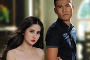 24h HOT: Vợ cũ xinh đẹp của cầu thủ Phan Thanh Bình sau ly hôn giờ ra sao?