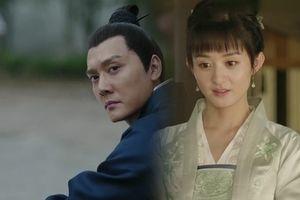 'Minh Lan Truyện' Tập 11 - 12: Triệu Lệ Dĩnh xác định phải lòng Chu Nhất Long, với Phùng Thiệu Phong vẫn là người quen ngược lối