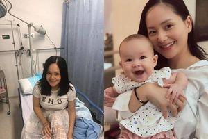 Lan Phương nhập viện trong đêm giao thừa, không thể cho con bú nhiều ngày
