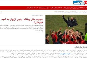 Báo chí Iran nói gì về đội tuyển Việt Nam trước khi Asian Cup 2019?