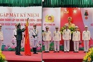 Cục Đào tạo Bộ Công an đón nhận Huân chương Bảo vệ Tổ quốc hạng Nhì