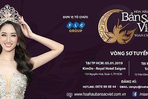 'Hoa hậu Bản sắc Việt toàn cầu' treo giải 'khủng' cho thí sinh