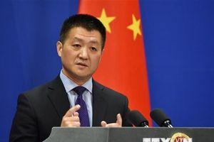 Trung Quốc hoan nghênh giới chức Liên hợp quốc tới Tân Cương