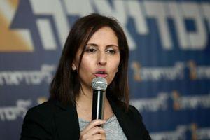 Israel đòi các nước Ả Rập bồi thường 250 tỉ USD