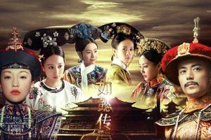 'Như Ý truyện' vượt mặt 'Diên Hi công lược' khi phát sóng tại Đài Loan
