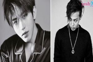 Đỉnh cao của 'phản bội': Fanpage 1,7 triệu fan của G-Dragon ở Trung Quốc bỗng quay sang ủng hộ Thái Từ Khôn