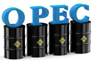 Ba mục tiêu của Tổ chức các nước xuất khẩu dầu mỏ và thị trường dầu mỏ 2019