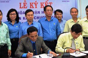 Ký kết thỏa thuận hợp tác chăm lo cho đoàn viên Công đoàn
