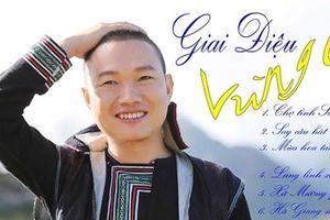 Ca sĩ Vũ Minh Vương: 'Tôi yêu đắm đuối các tác phẩm âm nhạc miền núi'