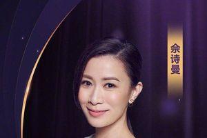 Dương Mịch, Lý Dịch Phong cùng Xa Thi Mạn - Chu Nhất Long xác nhận tham dự 'Đêm hội Weibo 2018'