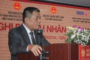 Ông Trần Bắc Hà bị khởi tố bổ sung