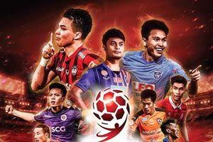 CLB Hà Nội khởi động V.League 2019 bằng giải giao hữu ở Thái Lan