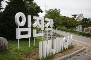 Phát động chiến dịch quảng bá khu du lịch phi quân sự của Hàn Quốc