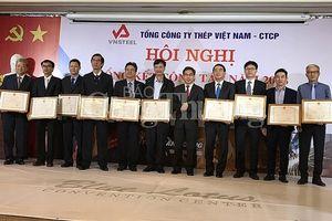 Tổng công ty Thép Việt Nam: Đảm bảo hiệu quả sản xuất kinh doanh trong bối cảnh cạnh tranh