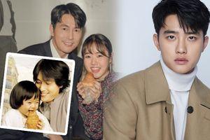 Jung Woo Sung-Kim Hyang Gi tái hợp sau 17 năm - Hashtag chúc mừng sinh nhật D.O (EXO) lọt top Twitter