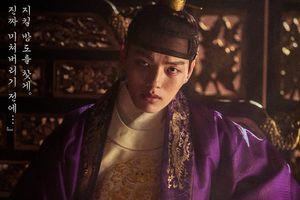 Điểm cộng điểm trừ trong tập 1-2 phim 'The Crowned Clown' của Yeo Jin Goo