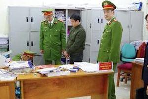 Ăn chặn tiền giao khoán rừng, thêm 2 cán bộ của Hà Giang bị bắt