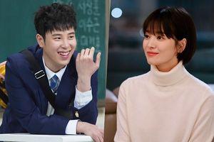 P.O nói về Park Bo Gum và cảnh quay đầu tiên với Song Hye Kyo trong 'Encounter'
