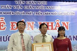 RRDC đón nhận Huân chương Lao động Hạng Ba