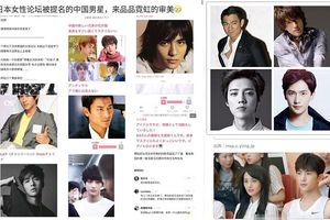 Những sao nam Trung Quốc được fan Nhật yêu thích nhất: 'Thiên triều tứ tử' cùng các ngôi sao xứ Cảng, Đài