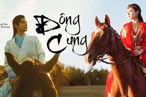 Không còn là thính hay tin đồn nữa, 'Đông cung' chính thức lên sóng, đấu với 'Hạo Lan truyện'