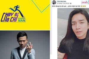 BB Trần chính thức lên tiếng sau thực hư tham gia Running Man Việt Nam trong khi tất cả đều im lặng