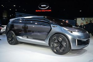 Ngắm mẫu xe đầu tiên của Trung Quốc thiết kế tại Mỹ