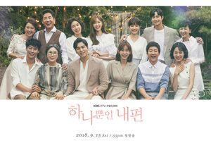 Sau Lee Elijah 'Hoàng hậu cuối cùng', Yoon Jin Yi của 'Người duy nhất bên em' bị chửi rủa do đóng vai phản diện