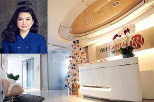 Công ty bà Nguyễn Thanh Phượng huy động 500 tỷ đồng trái phiếu