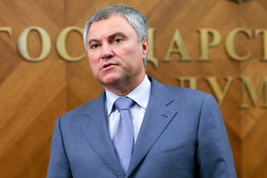 Quốc hội Nga phản đối quay trở lại Hội đồng châu Âu