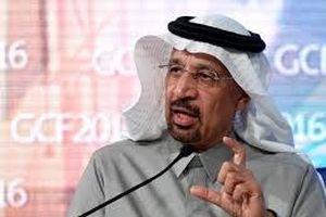 Arabia Saudi 'rất lạc quan' về sự phục hồi giá dầu
